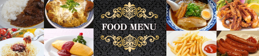 food_main